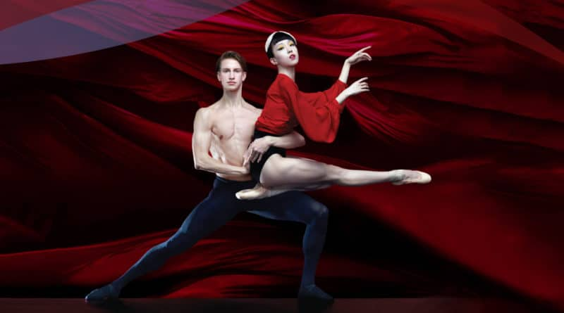 Hong Kong Ballet is holding audition for male dancers