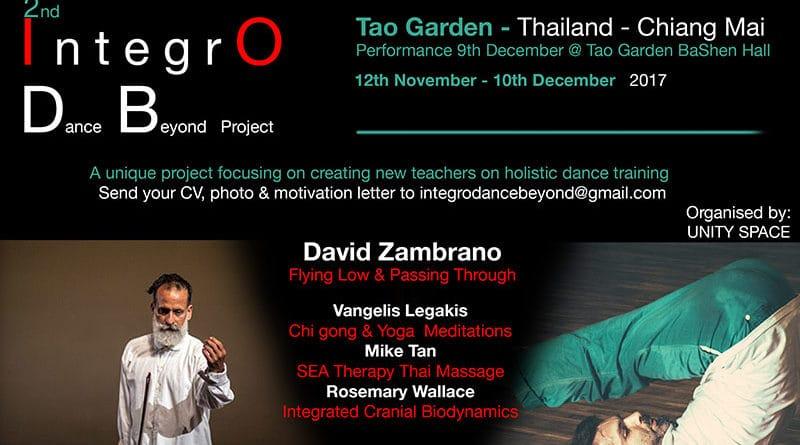 2nd IntegrO Dance Beyond Project 2017 with David Zambrano, Vangelis Legakis,...