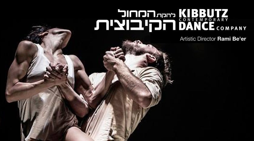 Kibbutz Contemporary Dance Company is looking urgently for a male dancer - audition