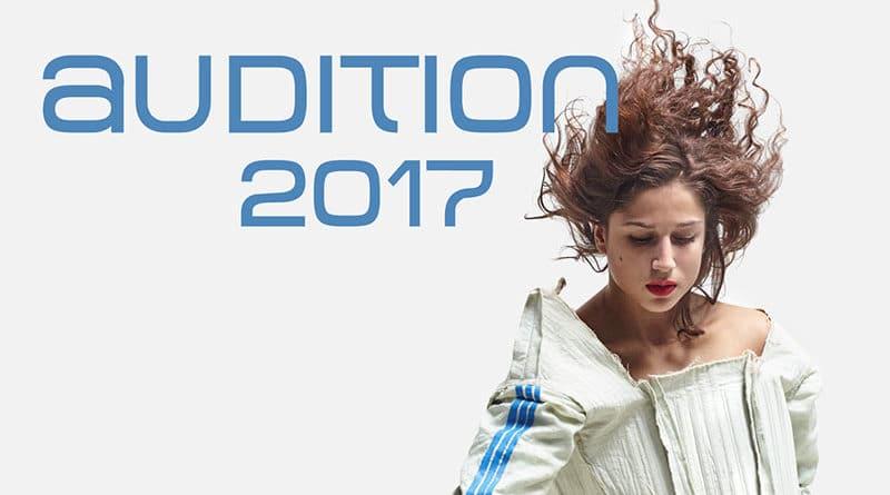 Auditions for Undergraduate & Postgraduate Program at SEAD
