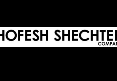 Hofesh Shechter Company – Apprentice Programme Dancer Audition