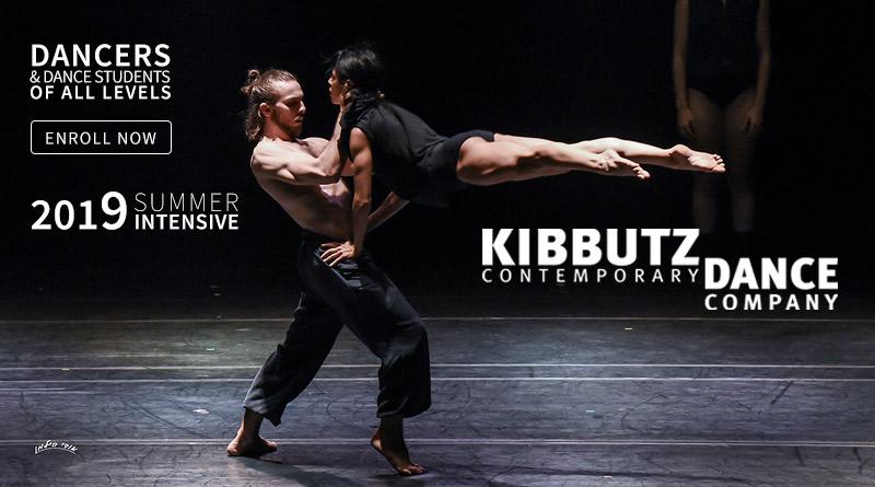 Kibbutz Contemporary Dance Company 2019 Summer Intensive